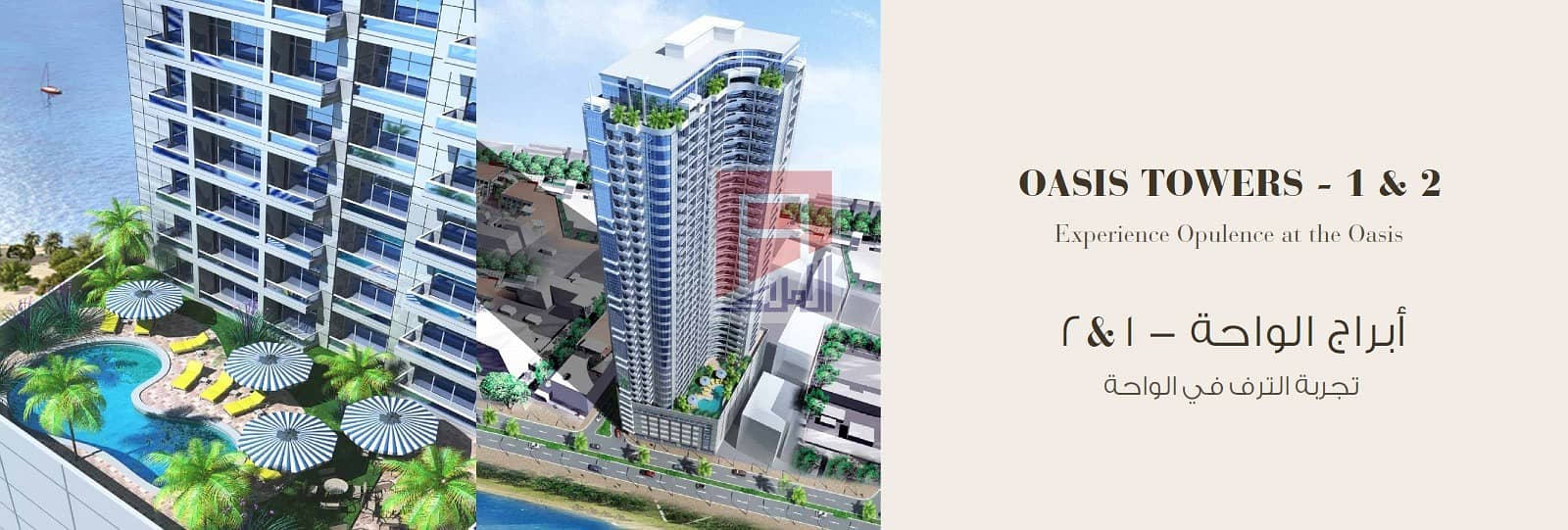 pay 30000 down payment only and own 1 BHK full sea view immediately in oasis tower