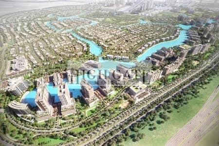 ارض سكنية  للبيع في مدينة محمد بن راشد، دبي - Residential Waterfront Plot for Villa !!