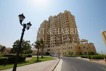 Breathtaking Sea View Studio  - Royal Breeze - Al Hamra Village