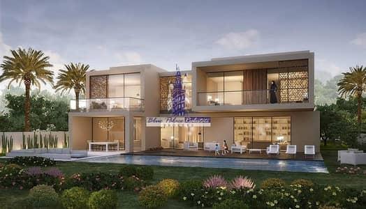 6 Bedroom Villa for Sale in Dubai Hills Estate, Dubai - Park View Parkway Vista  Type B2 on Reduced Price