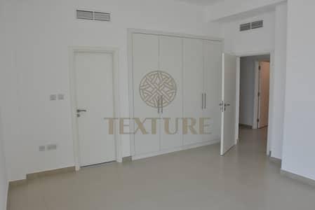 شقة 1 غرفة نوم للبيع في القوز، دبي - Ready to Move in - 1BR In Al Khail Heights near Business Bay