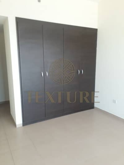 2 Bedroom Flat for Rent in Dubai Sports City, Dubai - Amazing Two Bed for Rent in Wimbledon Tower