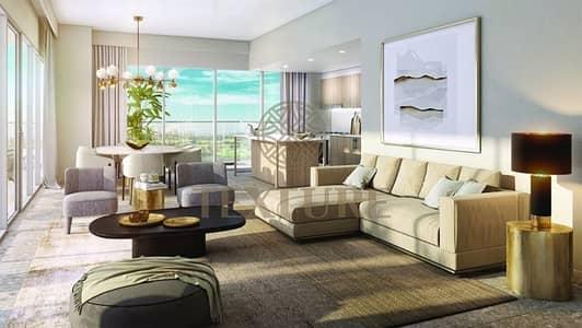 Spacious 3 BR Elegant Golf Suites by Emaar in Dubai Hills
