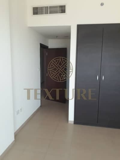 1 Bedroom Apartment for Rent in Dubai Sports City, Dubai - Best Price of One Bed in Wimbledon Tower