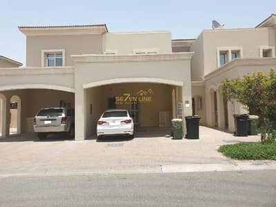 2 Bedroom Townhouse for Sale in Arabian Ranches, Dubai - 2BR w/Study| SingleRow |Landscaped Garden