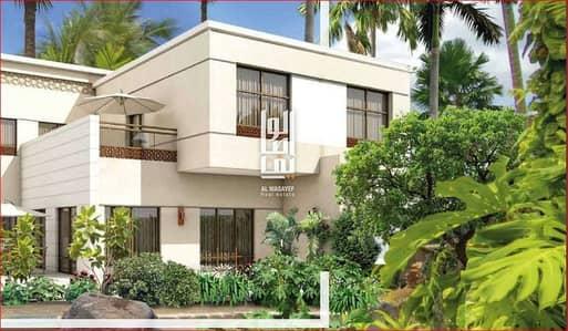 Luxurious  5 BR Villa