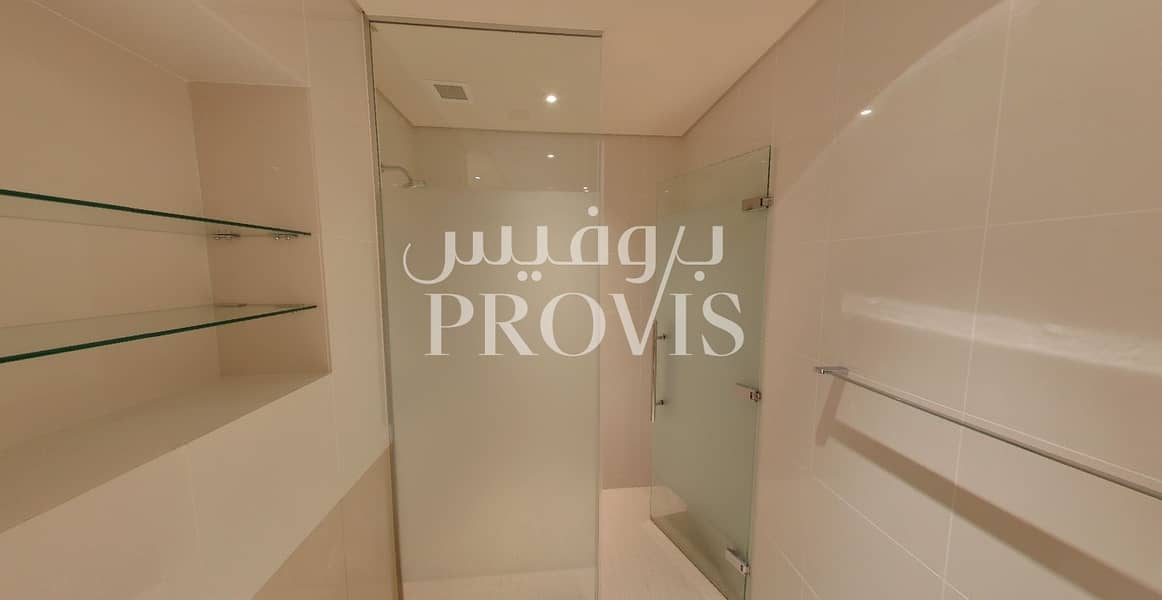 16 A jewel in Abu Dhabi's real estate empire!
