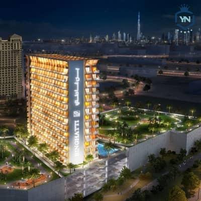 شقة 1 غرفة نوم للبيع في بر دبي، دبي - فقط ب 70 الف درهم تملك وحده سكنيه بالمدينه الطبيه بدبي