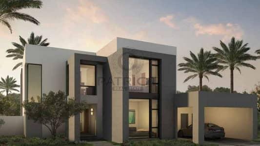 3 Bedroom Villa for Sale in Dubai Hills Estate, Dubai - Great deal 3 BR in Maple by Emaar  Type 2  handover soon  