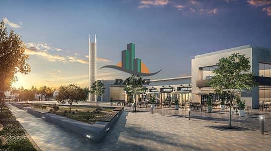 Plot for Sale in Al Shamkha, Abu Dhabi - INVEST IN ALREEMAN DISTRICT AT ALSHAMKHA