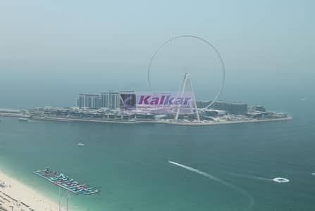 3 Bedroom Apartment for Rent in Jumeirah Beach Residence (JBR), Dubai - Amazing Al Fattan 3 bedroom + maid @ 145K