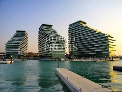 2 Bedroom Apartment for Sale in Al Raha Beach, Abu Dhabi - The kind of place you will want to stay forever