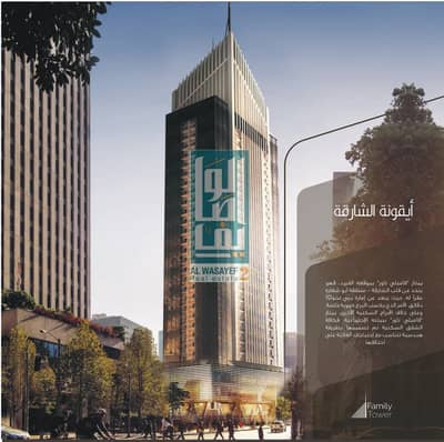شقة 1 غرفة نوم للبيع في ابو شغارة، الشارقة - 3500AED MONTHLY(6YEAR'S)