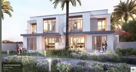 فیلا 5 غرفة نوم للبيع في دبي هيلز استيت، دبي - Single Row Villa Below Original Price  Hot Deal Not to be missed