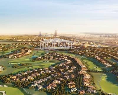 Limited Time Offer! Residential Plot in Dubai Hills Estate