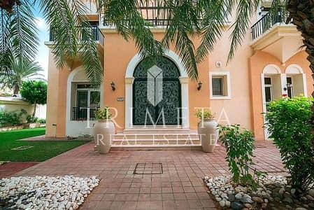 LUXURIOUS 6 Bedroom Villa in Emirates Hills