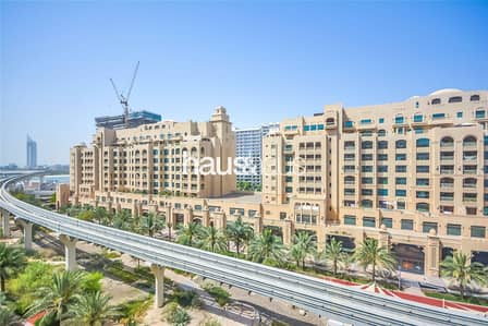 2 Bedroom Flat for Sale in Palm Jumeirah, Dubai - Vacant F - Type available on a High Floor