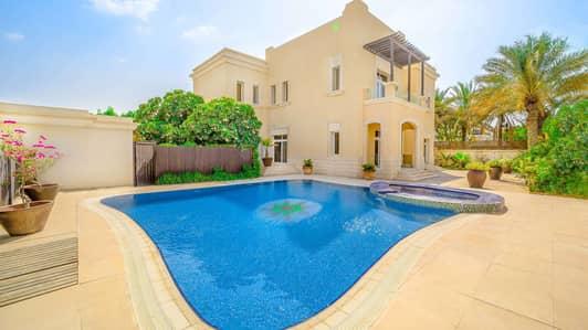 Five-Bedroom Full Lake View Villa at Emirates Hills