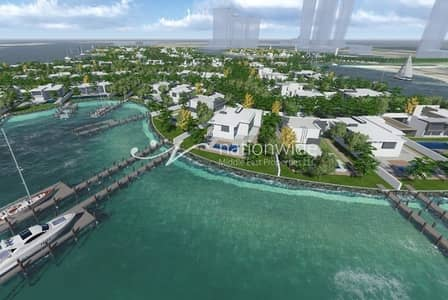 Good Investment Waterside Land in Nareel