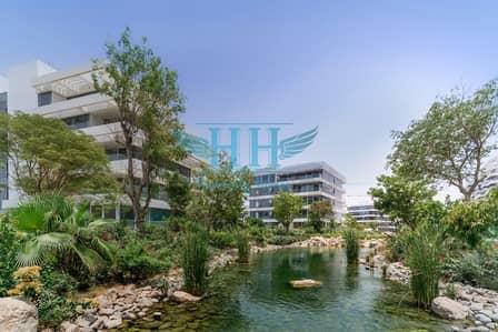 شقة 2 غرفة نوم للبيع في البراري، دبي - Holistic Living in Barari The Green Heart of Dubai