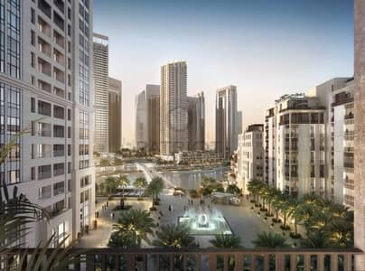 1 Bedroom Flat for Sale in The Lagoons, Dubai - Newly Launched SURF at the Creek Beach | Book now for Best Unit