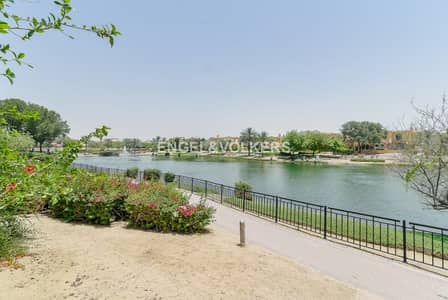 Exclusive Type AM | Private Pool|Lake view