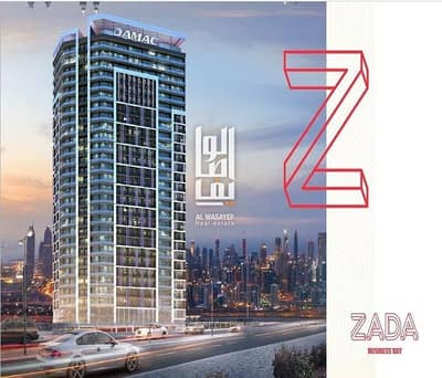 1 Bedroom Flat for Sale in Business Bay, Dubai - Own 1BR In business Bay Just 699000 installment 5 years