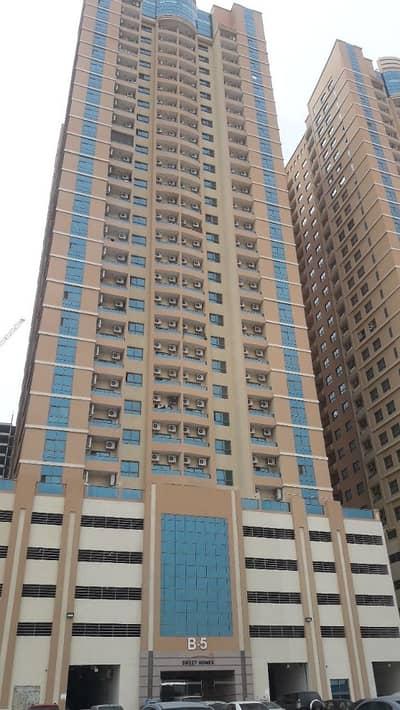شقة 1 غرفة نوم للبيع في مدينة الإمارات، عجمان - ارخص غرفة وصالة بألامارات ___برج تاور براديس عجمان