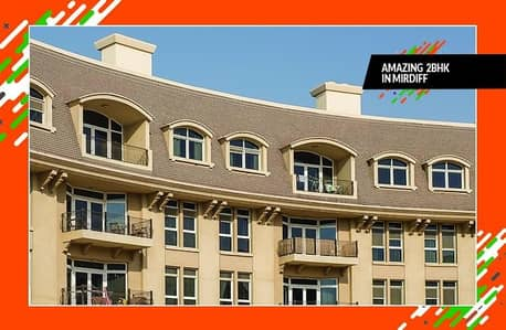 فلیٹ 2 غرفة نوم للايجار في مردف، دبي - Large and Spacious 2 Bed | Uptown Mirdiff | No Commission | Great Community