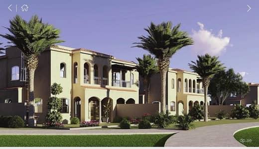 3 Bedroom Townhouse for Sale in Serena, Dubai - 3BR+Maid in Bella Casa @ Serena for Sale