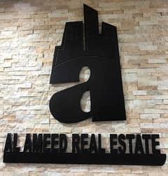 Al Ameed Real Estate