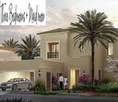 3 Bedroom Villa for Sale in Dubailand, Dubai - Perfect payment plan| Great investment