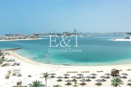 فلیٹ 1 غرفة نوم للايجار في نخلة جميرا، دبي - Excellent Sea View | 1 Bed RHS | Shoreline