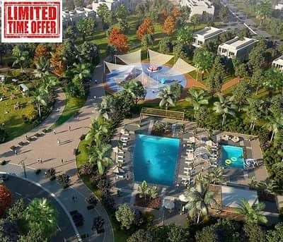 فیلا 3 غرفة نوم للبيع في دبي لاند، دبي - أفضل الفرص للعيش والاستثمار معاً