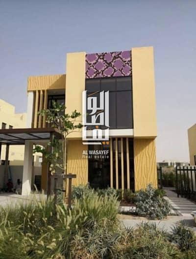 Premium villa | Deposit  Dh 94