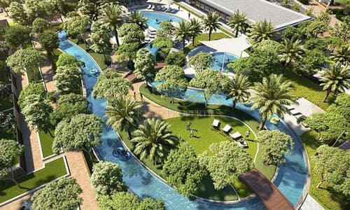 PAY 1.25% EVERY MONTH | 5 YEARS PAYMENT PLAN | ARABIAN RANCHES
