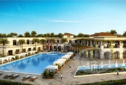3 Bedroom Villa for Sale in Arabian Ranches 2, Dubai - Avail the limited offer of 15% on 3BR + Maid villa for sale