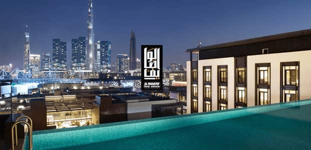 1 Bedroom Hotel Apartment for Sale in Jumeirah, Dubai - Profitable Investment in Dubai  |  offer 8% ROI