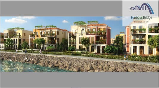 5 Bedroom Townhouse for Sale in Jumeirah, Dubai - Price Ask 5 Bedroom for Sale Just released Sur La Mer