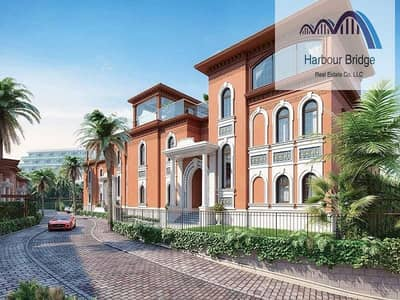 Your ultra luxury 7 bedroom villa in Palm Jumeirah