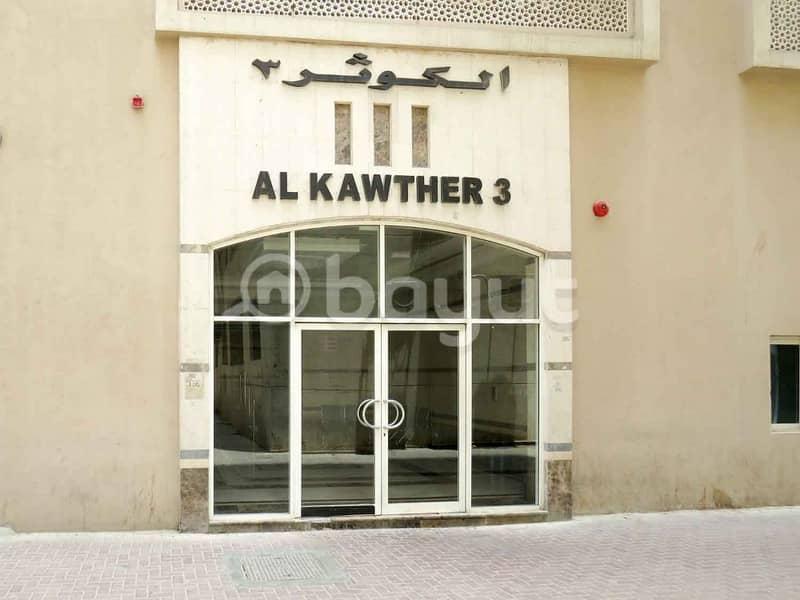 شقة غرفة وصالة للايجار 29k في أبوشغارة . . شهر مجاناً . . بدون عمولة . . من المالك مباشرة