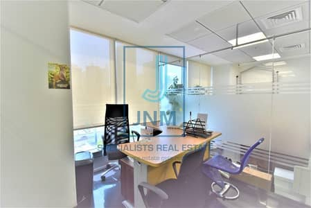 Beautiful Fitted office for lease in Saba 1