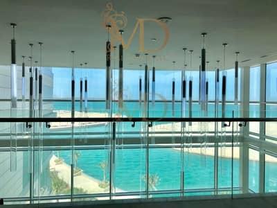 فلیٹ 2 غرفة نوم للايجار في شاطئ الراحة، أبوظبي - Bright Apartment
