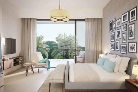 Bigger Plot Area I  5BR Villa  I in Sidra 2 | Dubai Hills Estate