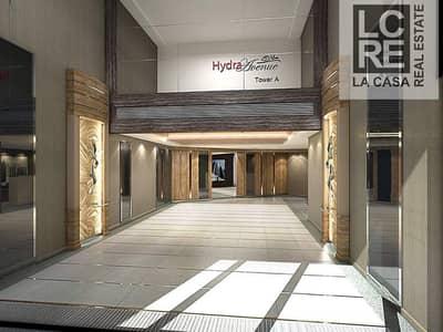 استوديو  للايجار في جزيرة الريم، أبوظبي - Cheapest Huge Studio in C6 Hydra Avenue!