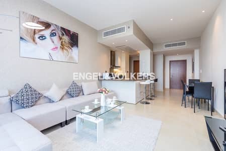 Motivated Seller | Fully Furnished | Vacant