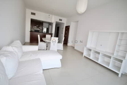 1 Bedroom Apartment for Rent in Al Reem Island, Abu Dhabi - Fully Furnished| Great layout and offer.