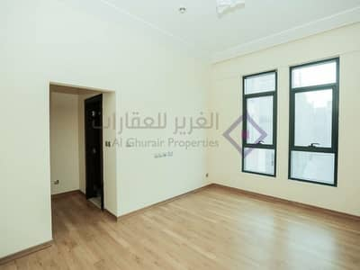 Spacious 1 BR Apartment Available | Chiller free