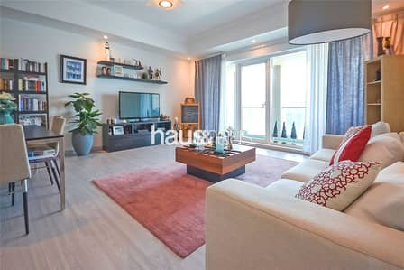 1 Bedroom Flat for Rent in Business Bay, Dubai - Upgraded | Furnished or Unfurnished | Great View