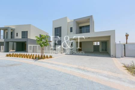 4 Bedroom Villa for Sale in Dubai Hills Estate, Dubai - Investor Deal| 4 Bed Villa | Near Park | DH
